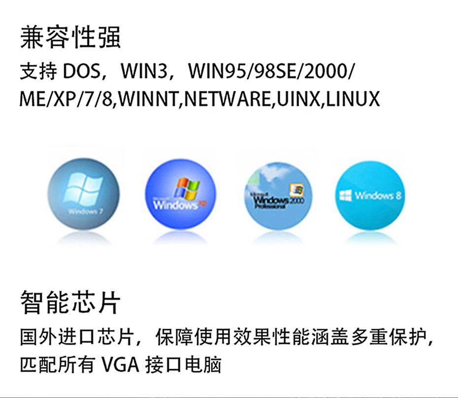VGA KVM切换器2进1出21U支持DDC功能,可自动识别分辨率