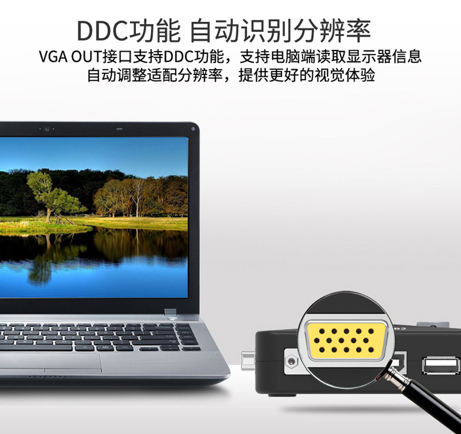usb打印机共享器2进1出21UA支持DDC自动识别分辨率功能