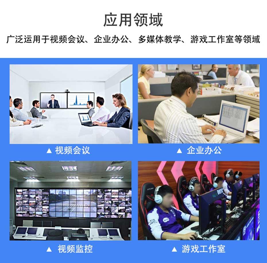 【usb打印机共享器/vga kvm切换器2进1出】21UA应用领域