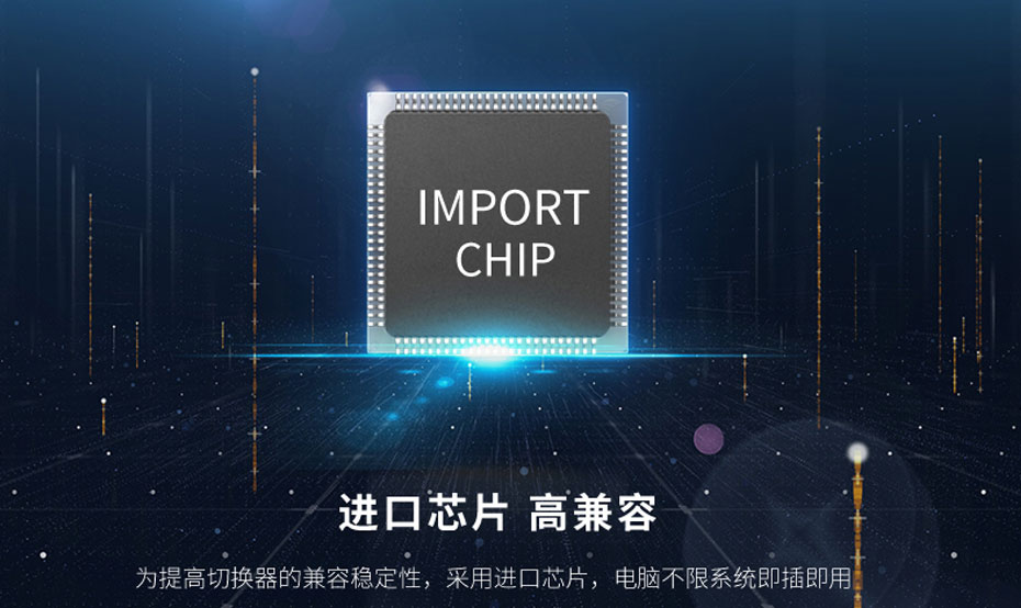 HDMI KVM切换器4进1出41HK内置进口芯片