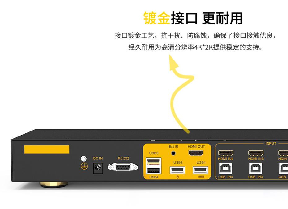 HDMI KVM切换器4进1出41HK使用镀金hdmi接口