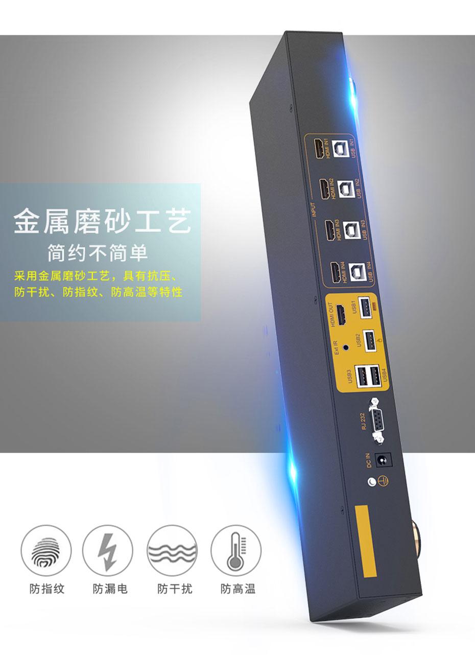 HDMI KVM切换器4进1出41HK采用金属磨砂工艺