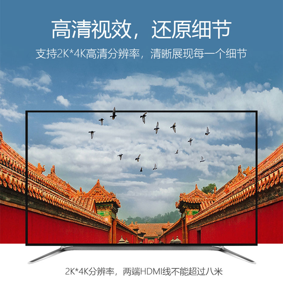 HDMI2.0 KVM切换器4进1出41HK2.0支持2k*4k高清分辨率