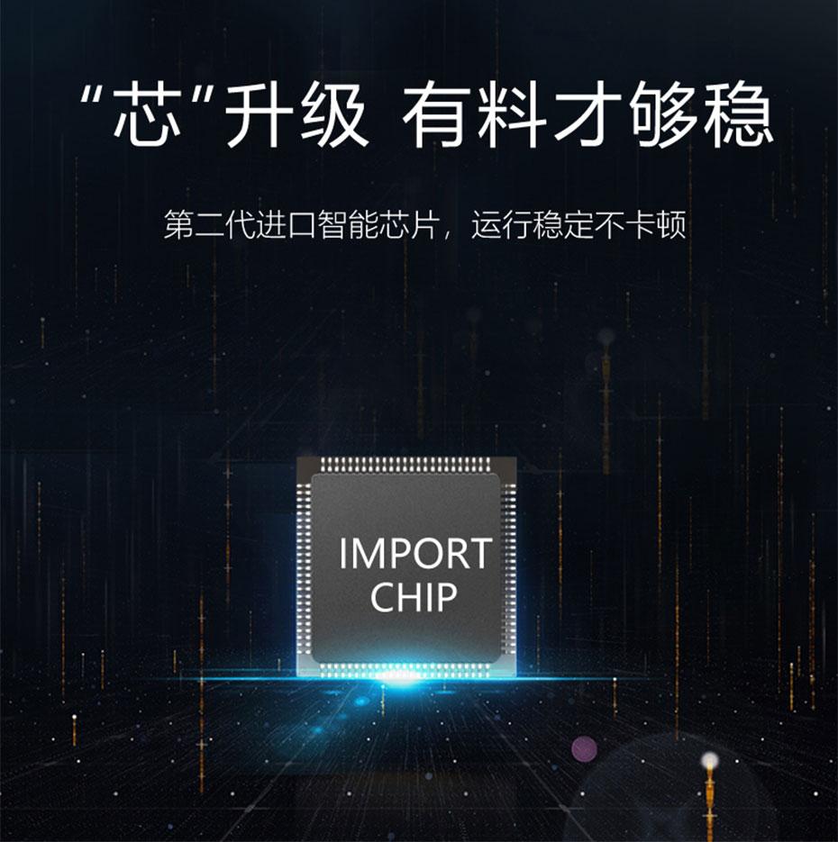 4进1出HDMI2.0 KVM切换器41HK2.0内置高性能芯片