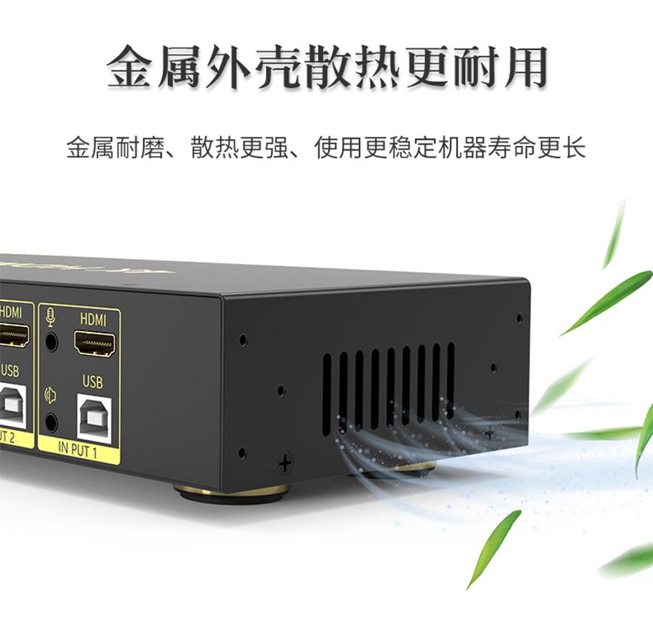 HDMI KVM切换器八进一出81H使用金属机身,结实耐用 易散热