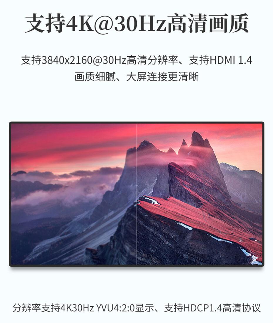 HDMI KVM切换器8进1出81HK支持4k@30Hz高清分辨率