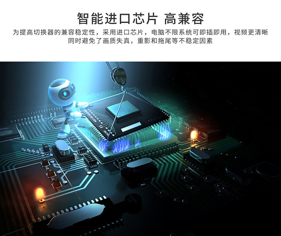 【USB打印机共享器/VGA KVM切换器8进2出】81UA选用进口芯片