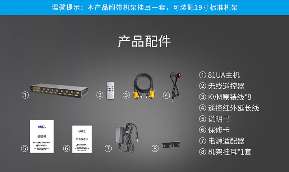 USB打印机共享器/VGA KVM切换器8进2出81UA标准配件