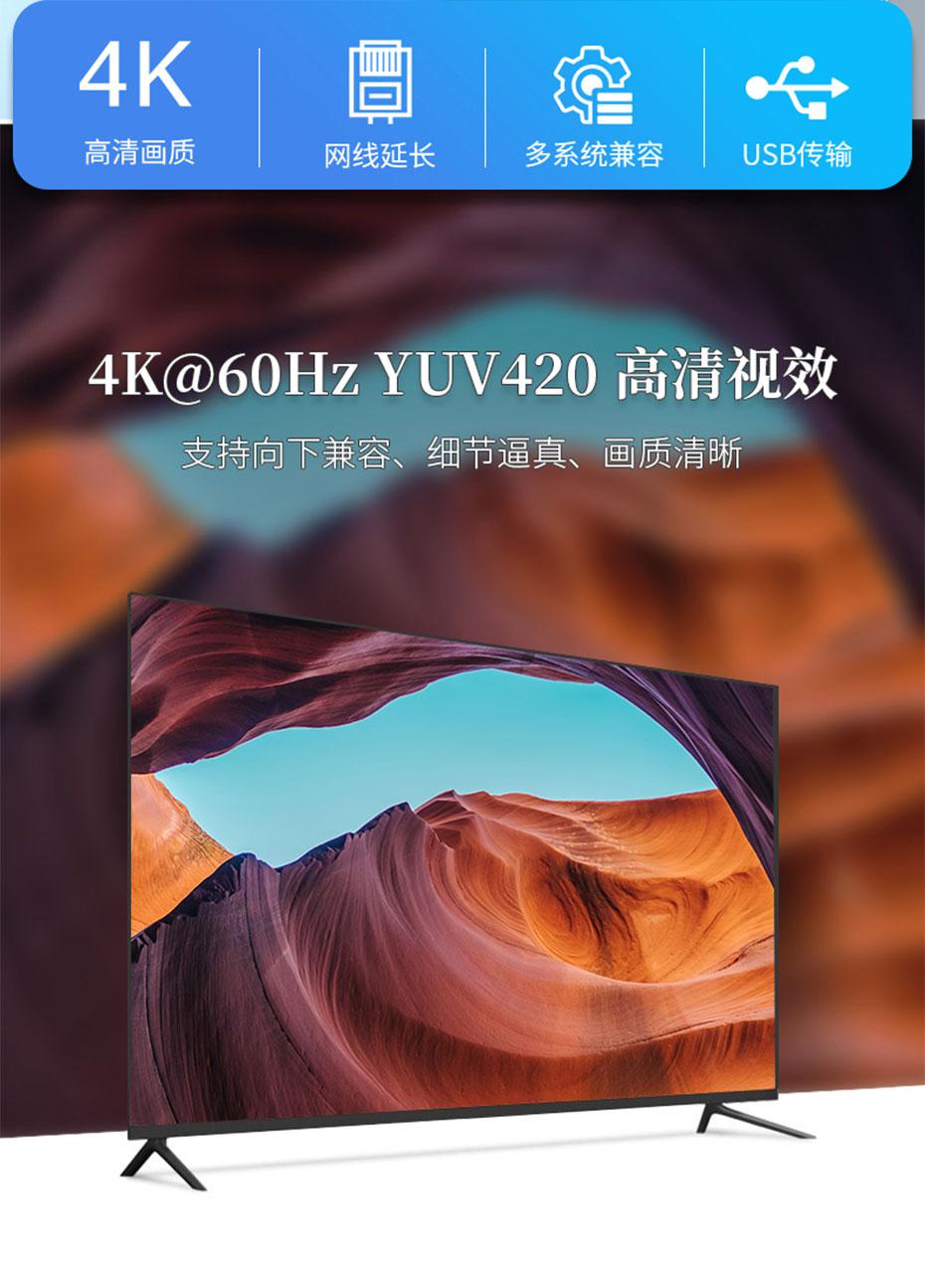 100米DVI KVM单网线延长器DCK100支持4K@60Hz高清分辨率