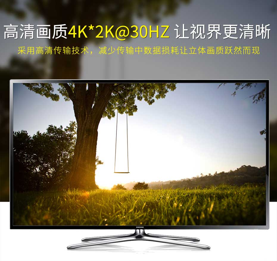 HDMI矩阵4进2出412H支持4k*2k@30Hz