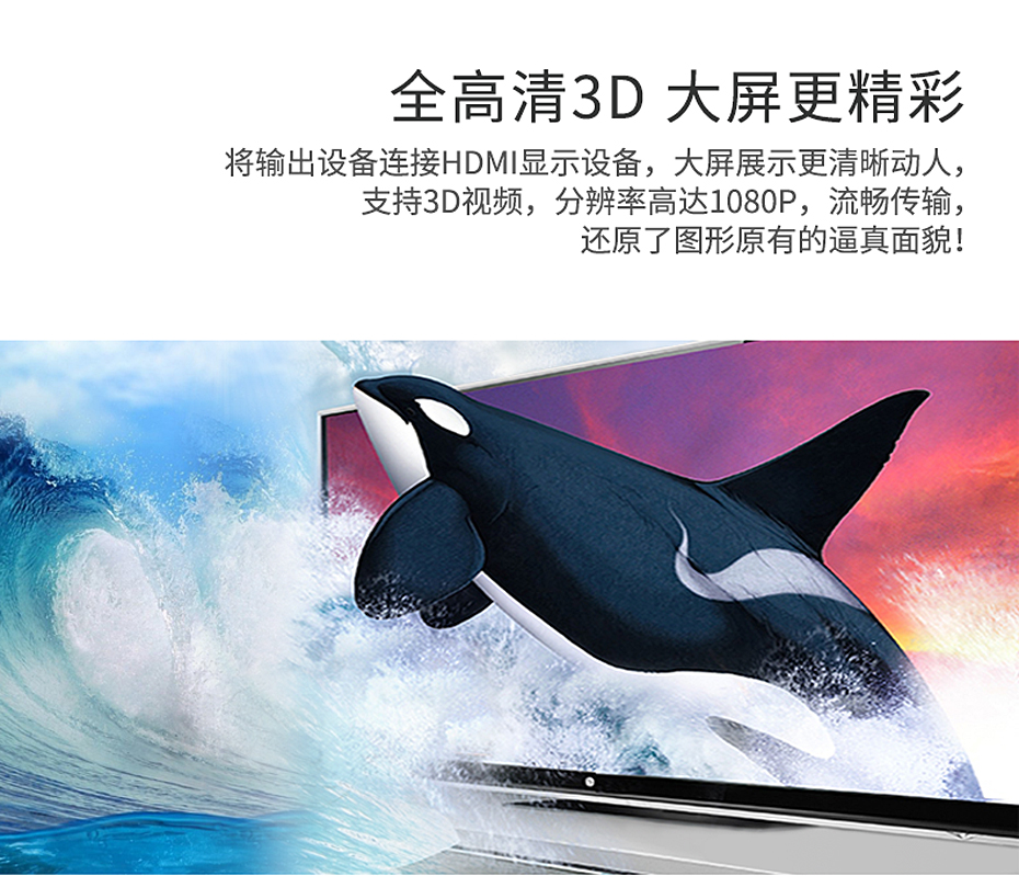 HDMI矩阵四进四出414H支持全高清3D 大屏更精彩