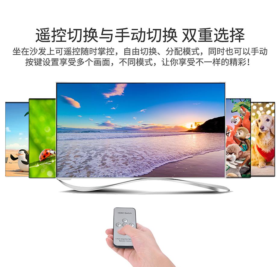 HDMI矩阵四进四414H支持 遥控+手动 = 双重选择