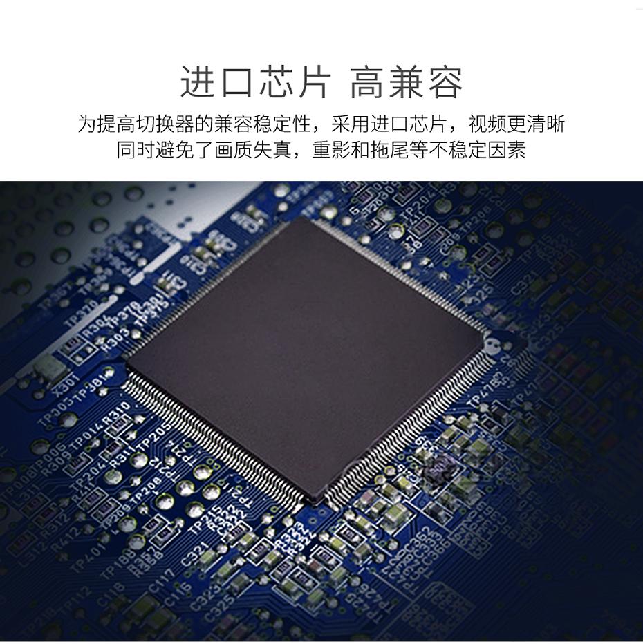 HDMI矩阵四进四414H采用进口芯片 高兼容