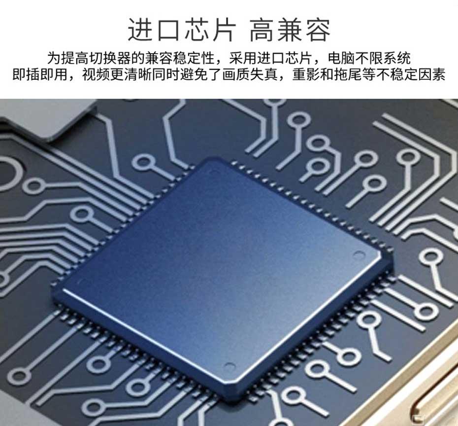 hdmi矩阵八进八出818H使用进口芯片 运行稳定