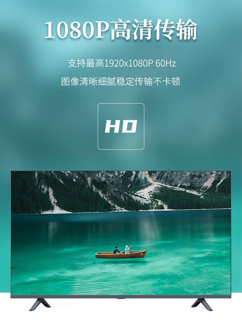 VGA矩阵拼接屏控制器8进8出V818A最高支持1920*1080p@60Hz分辨率