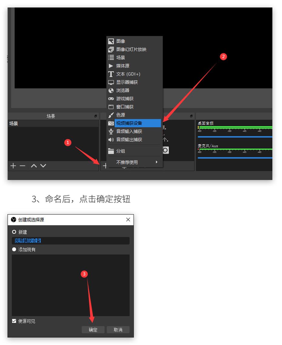 HDMI视频直播采集卡1805视频捕获设备