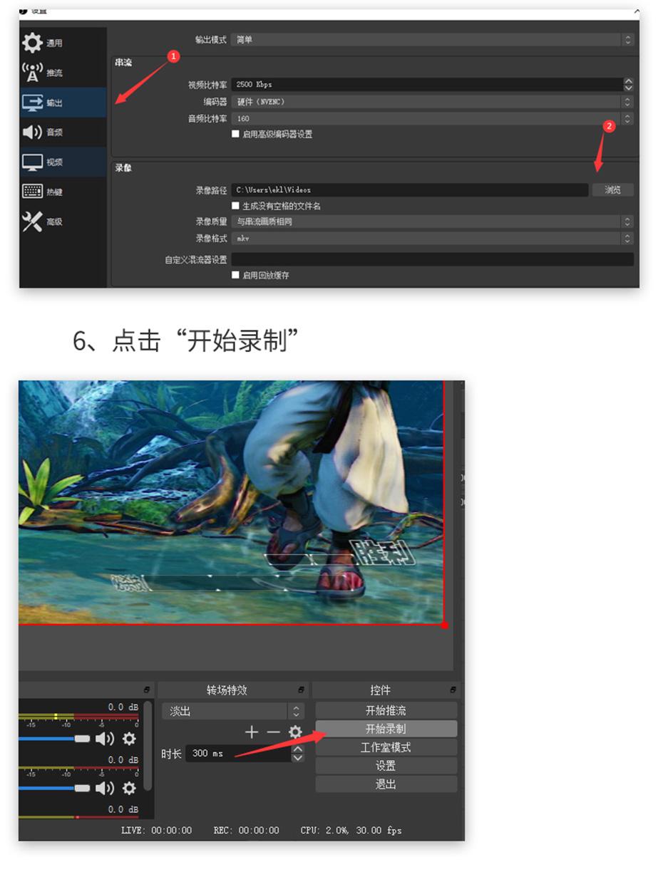 HDMI视频直播采集卡1805视频输出设置