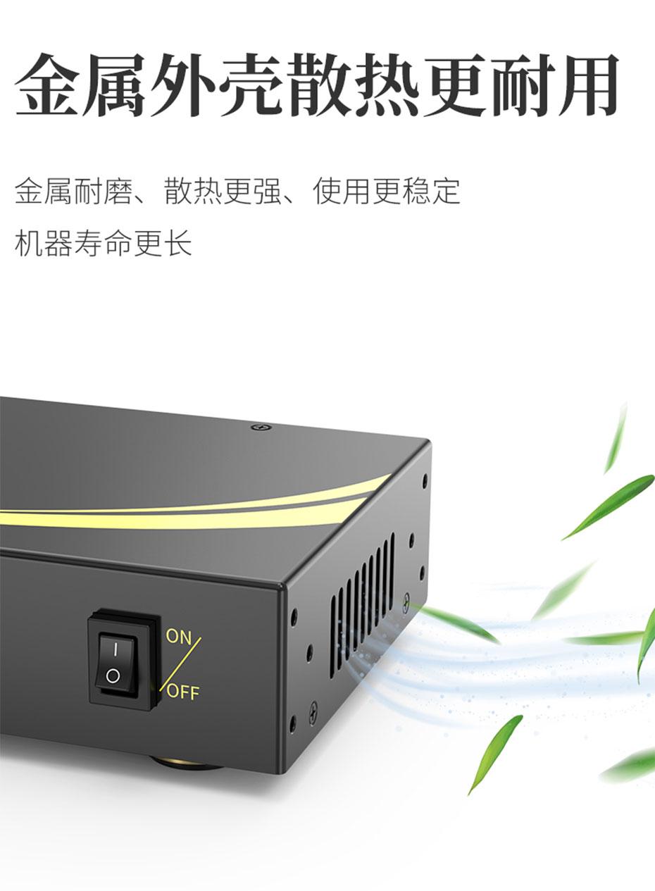 DVI分配器一进十六出161D采用金属外壳设计,结实耐用、易散热