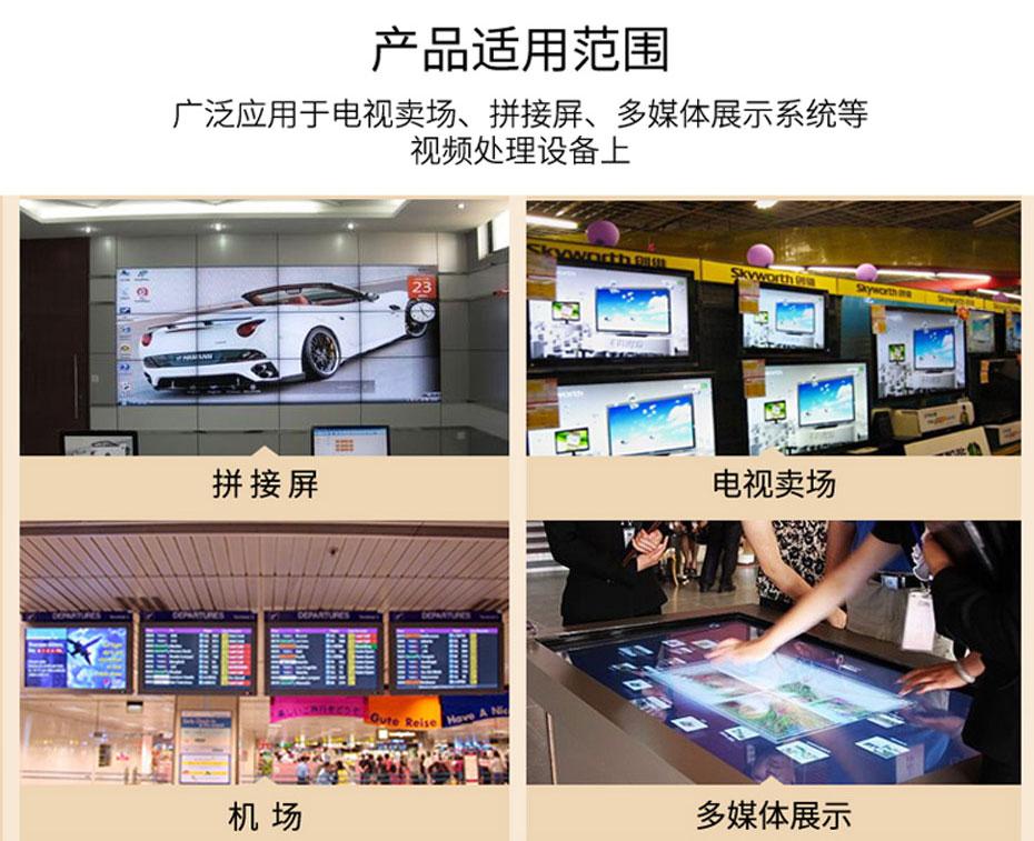 HDMI分配器2进8出218H可用于机场、凭截屏等场景