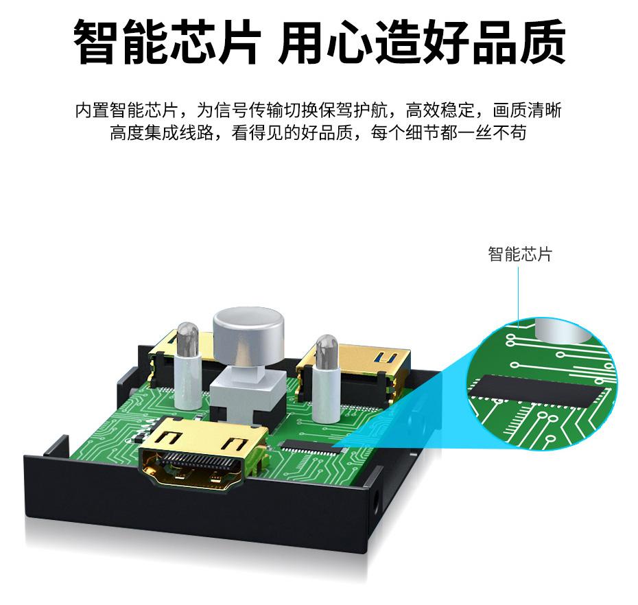 HDMI切换分配器1进2出2H使用智能芯片