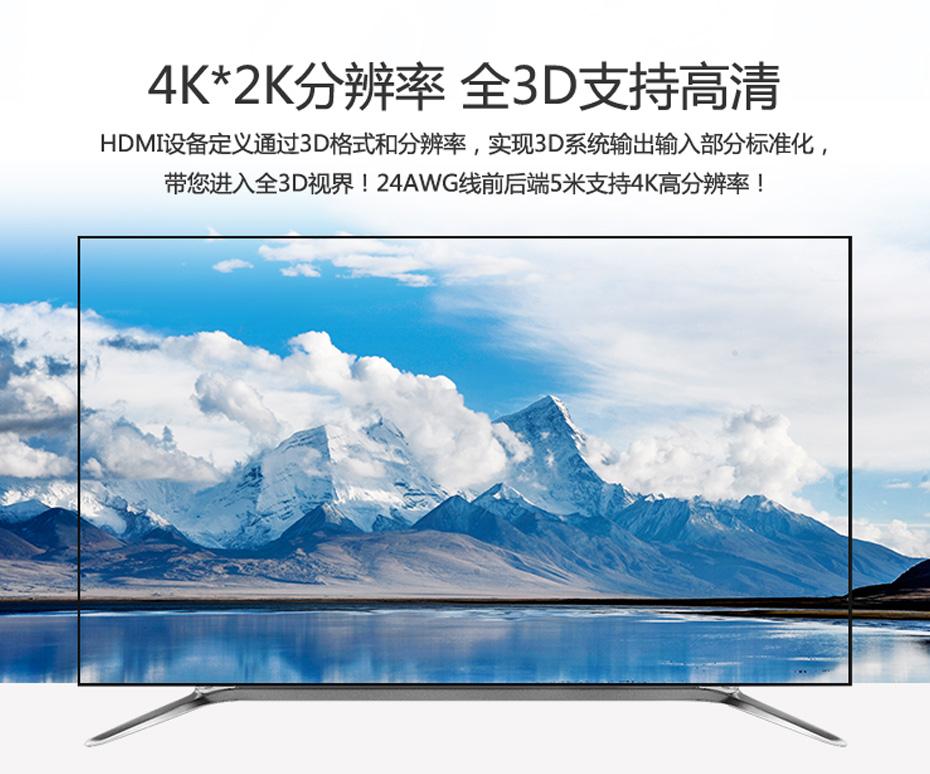 家用hdmi分配器1分2HD102支持4K*2K分辨率