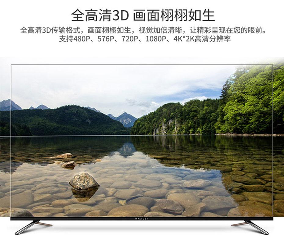 HDMI分配器一进八出HD108带你进入3D视界