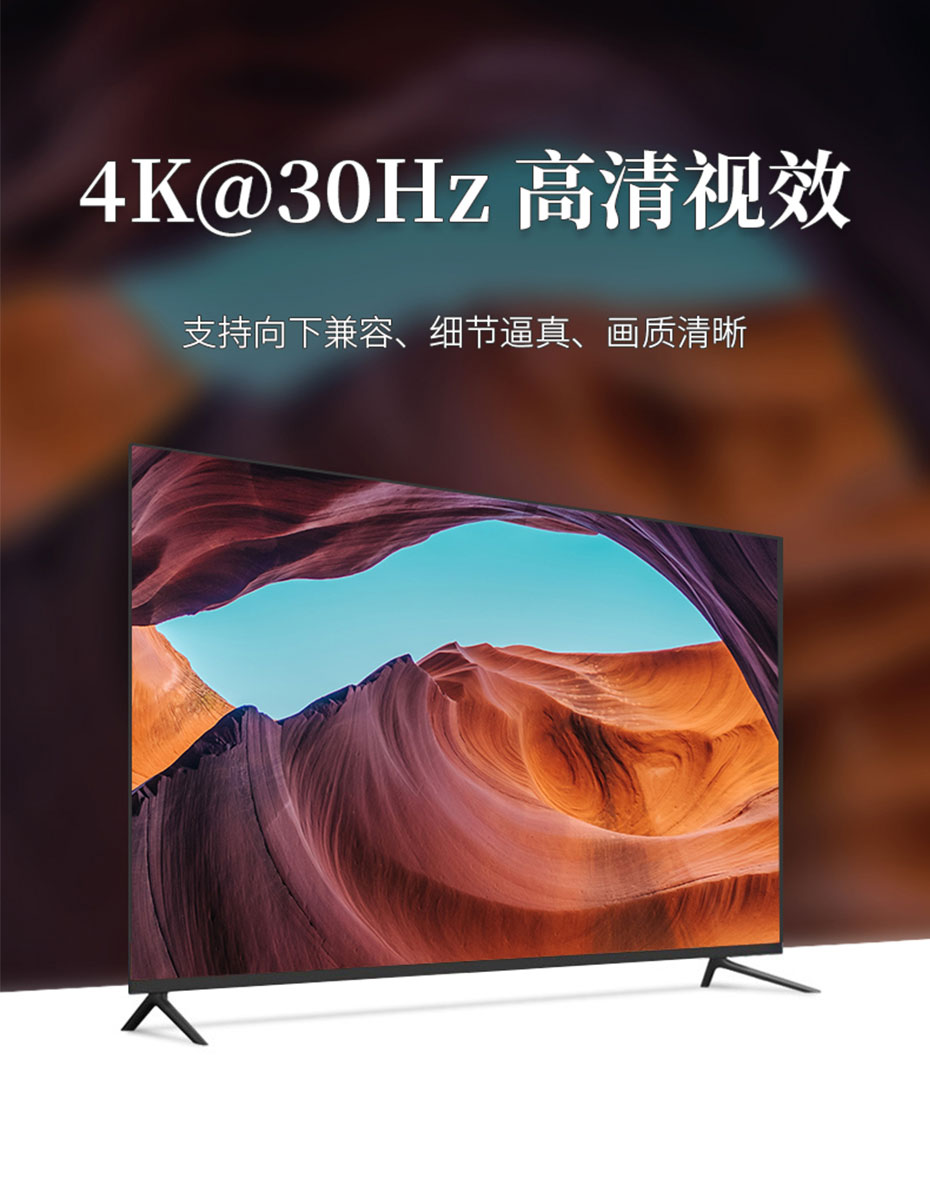HDMI分配器一进四出HS104支持4K@30Hz高清分辨率