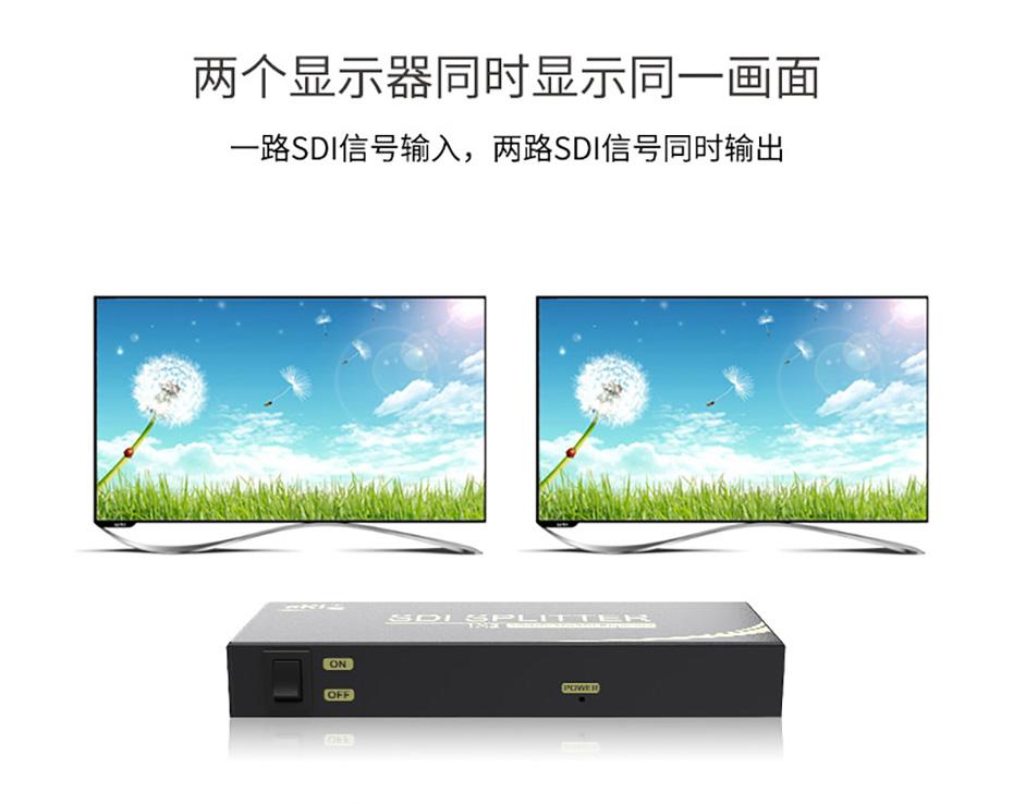 sdi分配器1分2 SD102 连接使用示意图