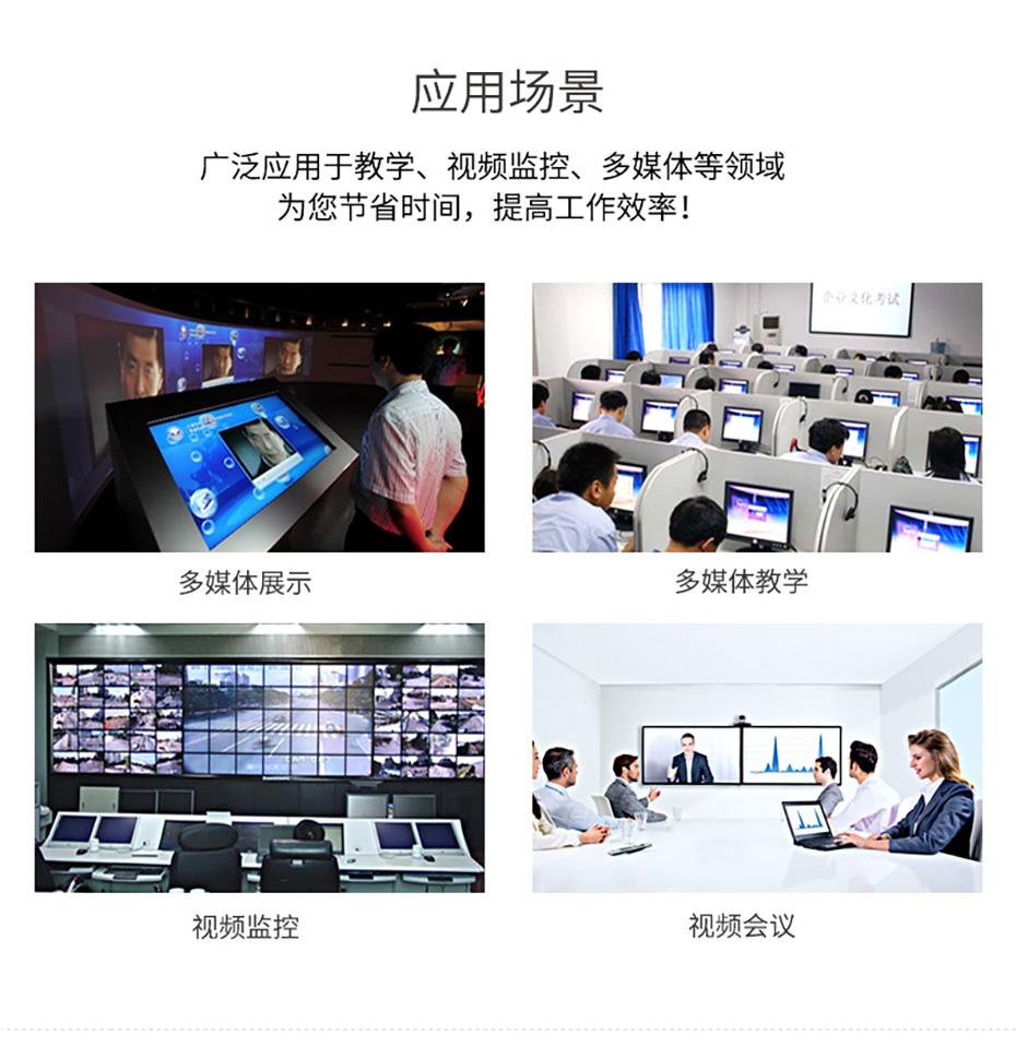 sdi分配器1分2 SD102适用sdi接口设备