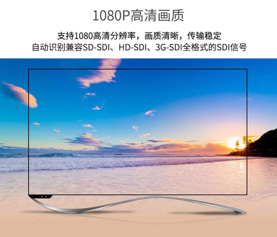 SDI分配器1进8出SD108支持1080p高清分辨率