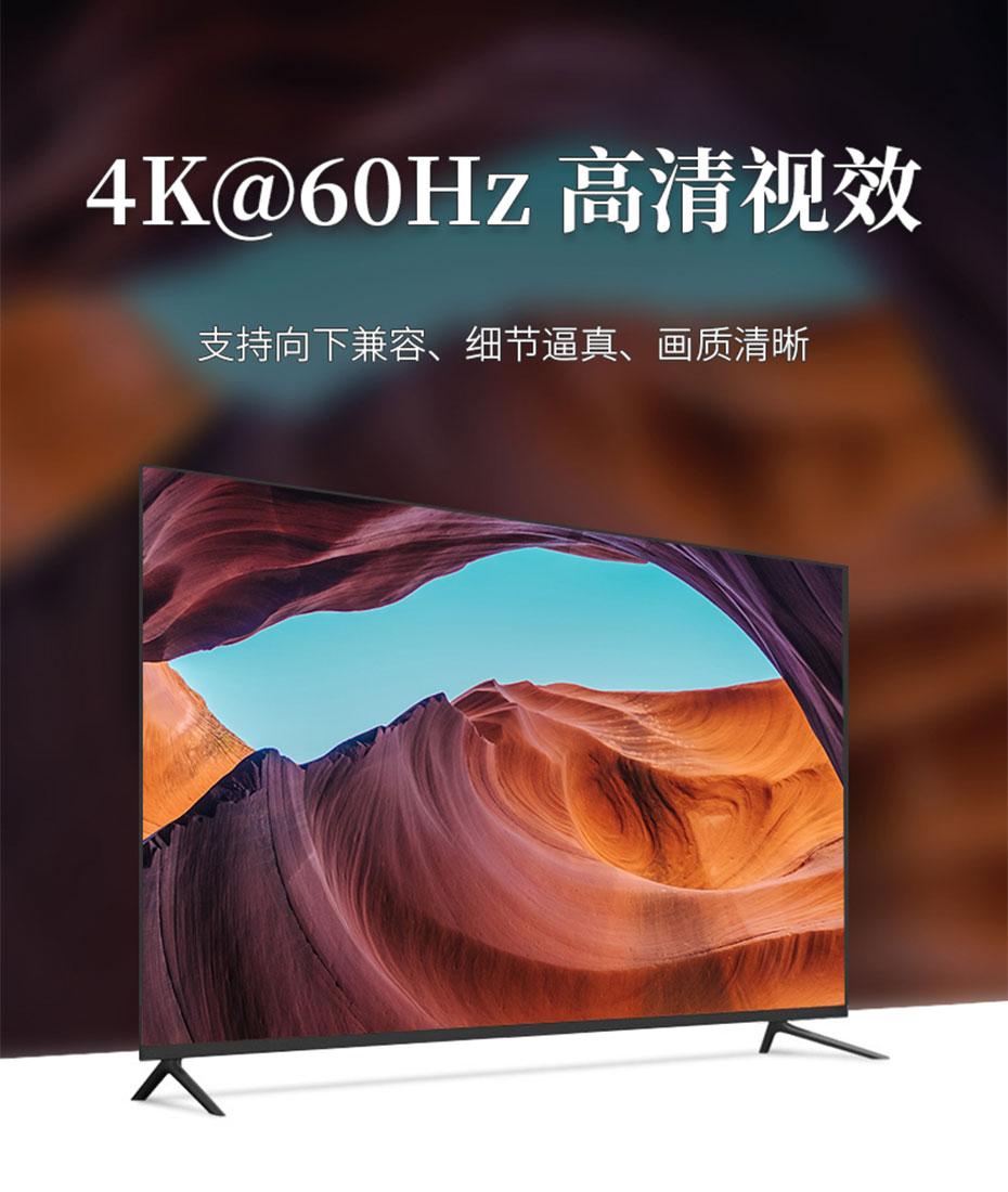 HDMI2.0分配器8口UH08R支持4K@60Hz高清分辨率