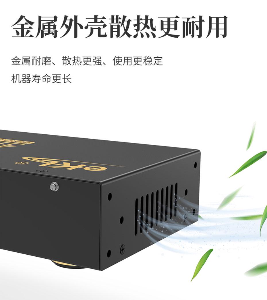 HDMI2.0分配器UH08R采用金属外壳机身、侧边开孔散热设计