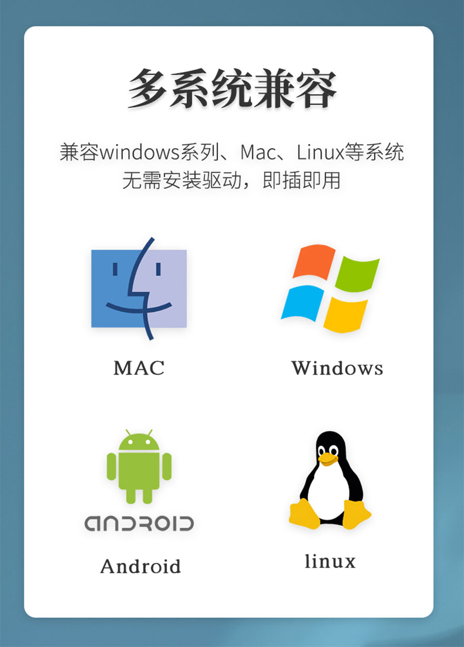 HDMI2.0分配器UH08R兼容MAC、Windows、Anndrorid、Linu等主流操作系统
