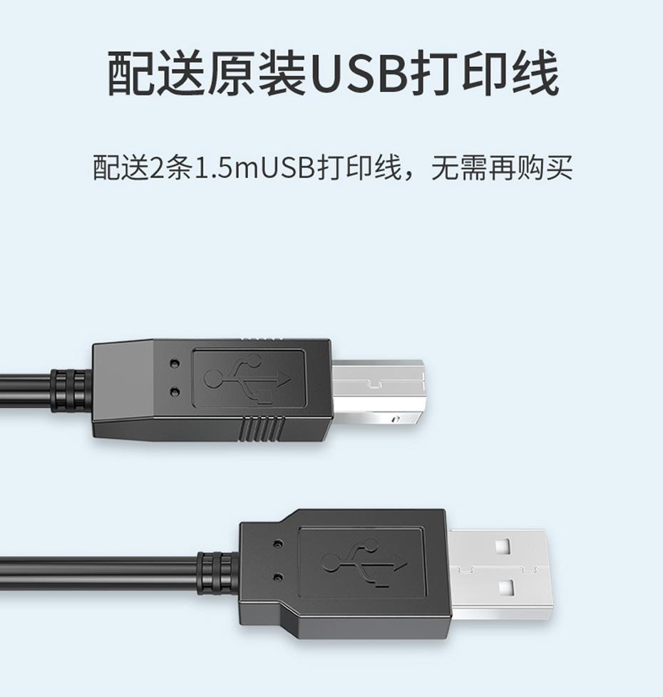 买USB打印机共享器二进二出02U就送打印机线
