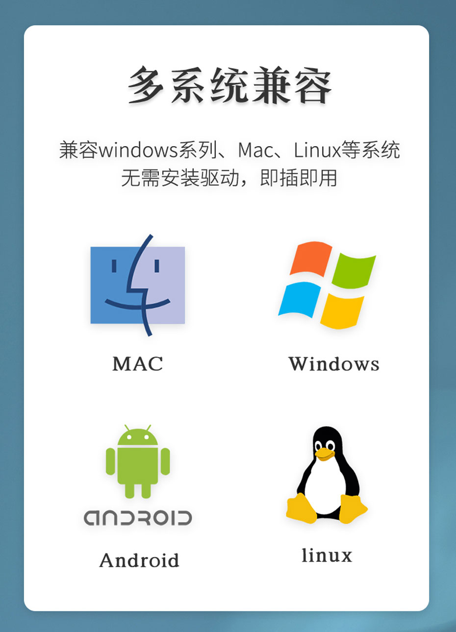 免驱动USB打印机共享器201U兼容Windows/Mac/Linux/Android等系统