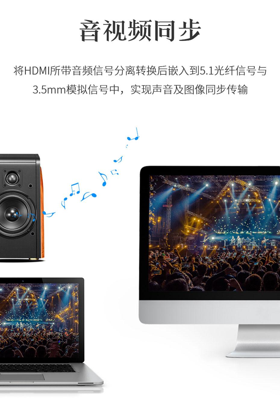 HDMI切换器2进2出212H支持音视频同步
