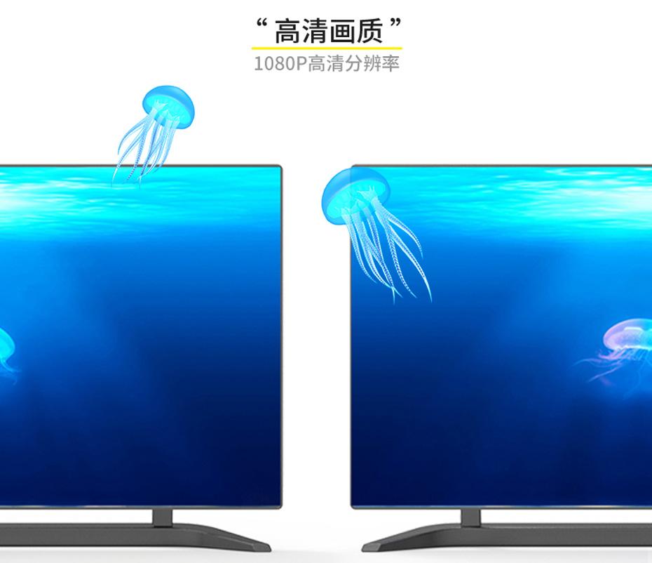 二进四出vga切换器214R支持1080p高清分辨率