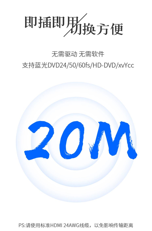 HDMI切换器3进1出31HN无需驱动,即插即用