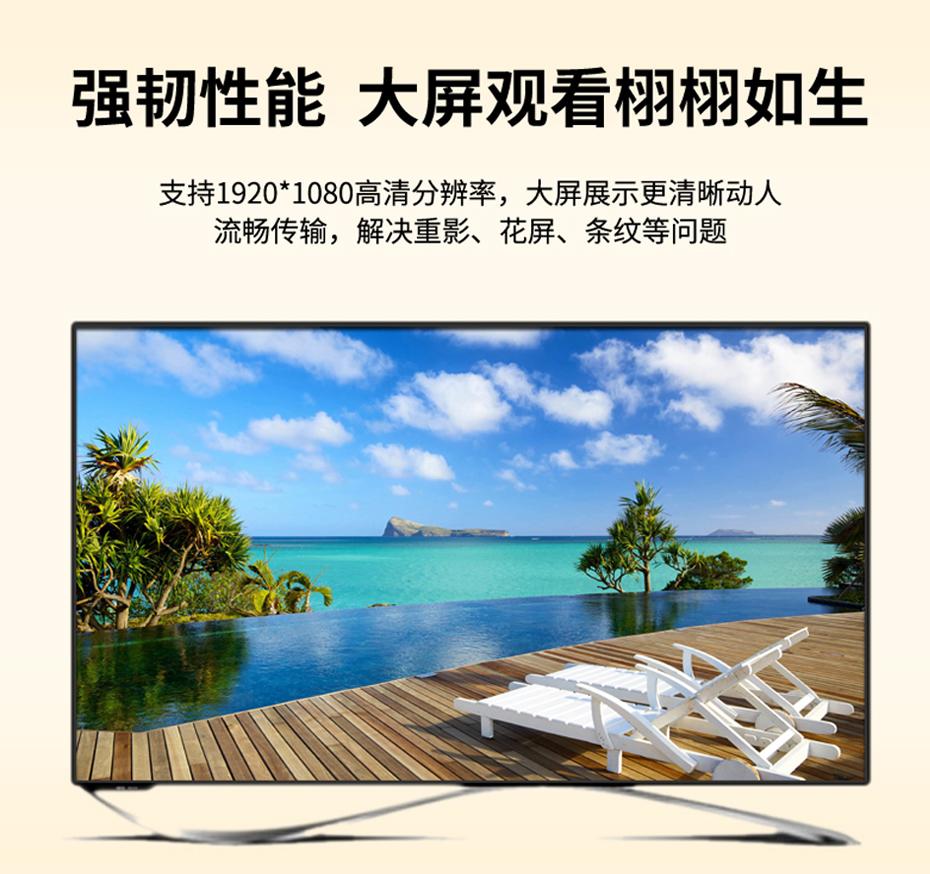 DVI切换器八进一出81D最高支持1920*1080p高清分辨率