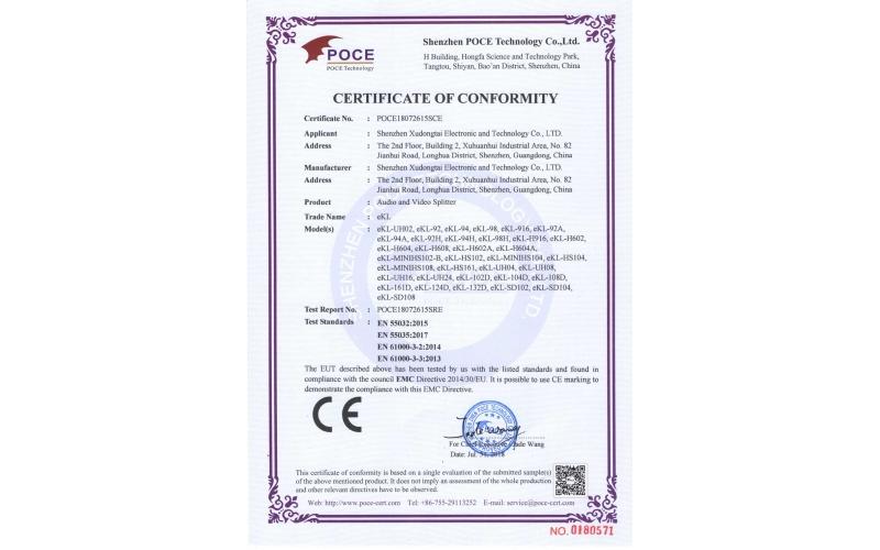 分配器CE证书