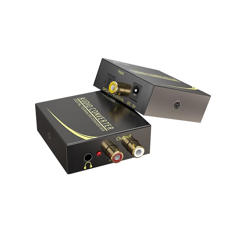 光纤同轴音频转换器DAN