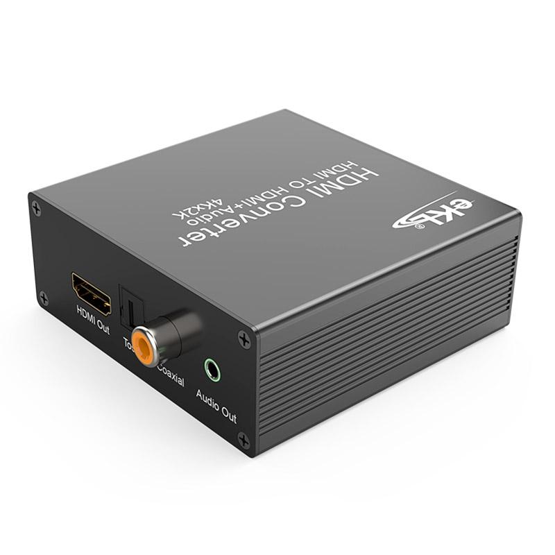 HDMI音频解码分离器HHA